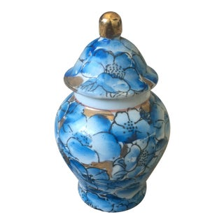 Blue & Gold Floral Ginger Jar