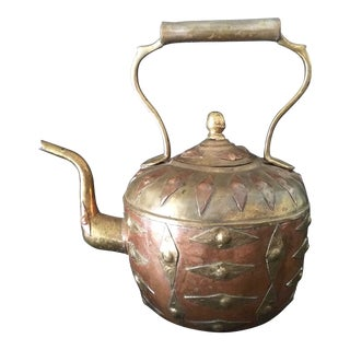 Middle Eastern Copper and Brass Teapot For Sale
