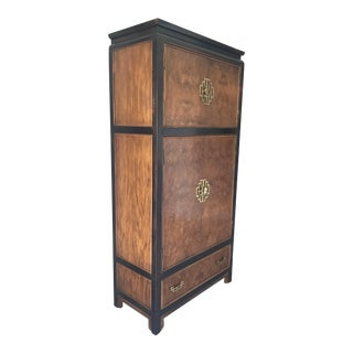 Century Furniture Company Midcentury Mod Asian Style Cabinet Wardrobe Dresser For Sale