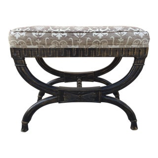 Vintage X Bench For Sale