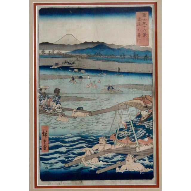 Utagawa Hiroshige Woodblock Print No. 26 From Thirty-Six Views of Mt. Fuji For Sale In Seattle - Image 6 of 9