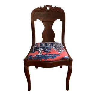 Antique Tiger Oak Carved Side Chair With Lee Jofa Seat