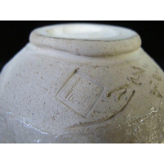 Cream Mid 20th Century Signed Japanese Rustic Pottery Tea Bowl W/Wood Box For Sale - Image 8 of 11