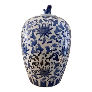 Vintage Blue and White Ceramic Chinese Ginger Jar For Sale