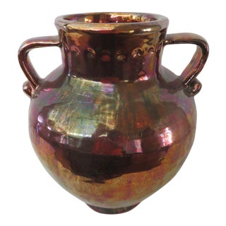 Antique Spanish Glazed Two Handled Terra Cotta Lustreware Tinaja From Triana, Seville For Sale