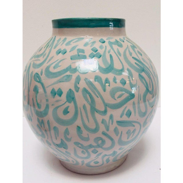 Ceramic Moroccan Ceramic Lidded Urn From Fez With Arabic Calligraphy Lettrism Writing For Sale - Image 7 of 13
