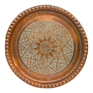 Antique Moorish-Patterned Tray For Sale