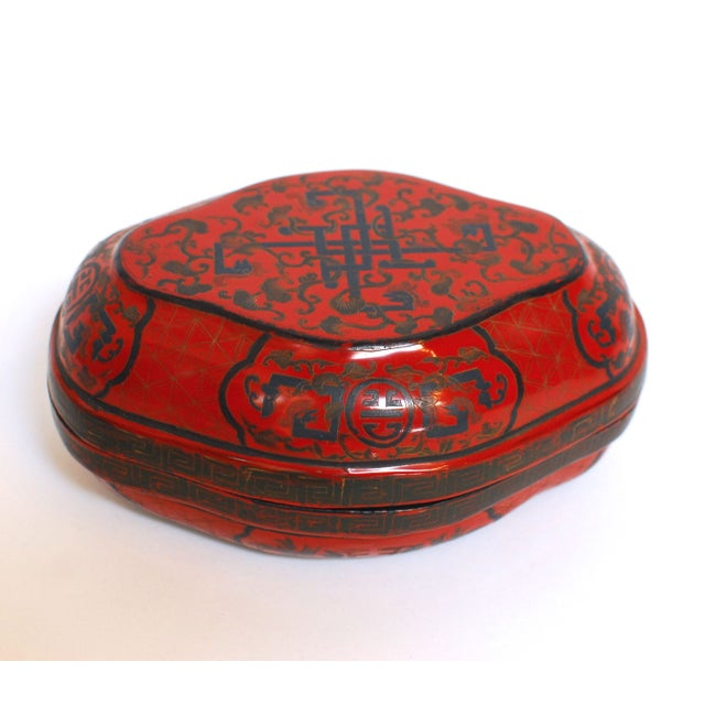 Chinese Red Lacquer Lozenge Shaped Box - Image 2 of 5
