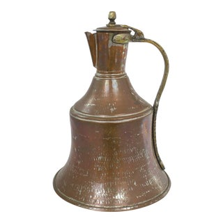 Large Persian Copper Jug For Sale