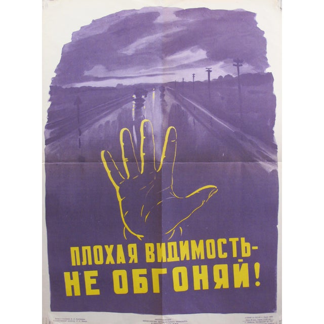 Paper 1962 Original Russian Driving Safety Poster, Bad Visibility For Sale - Image 7 of 7