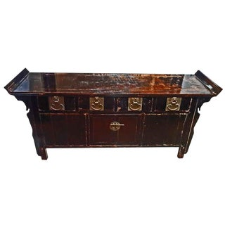 19th Century Elmwood Four-Drawer Console Cabinet For Sale