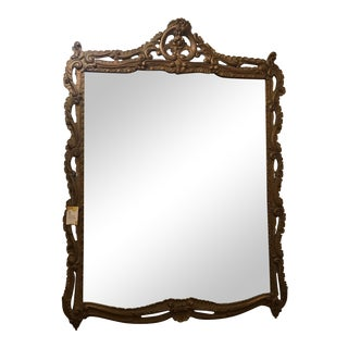 19th Century Antique French Wall Mirror For Sale