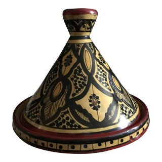 A Vintage Hand Made and Decorated Tagine From Morocco For Sale