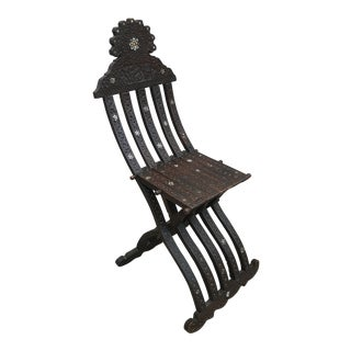 19th Century Traditional Carved Folding Arabian Chair For Sale