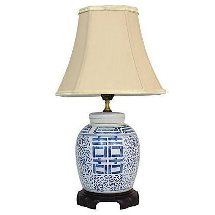 Chinese Double Happiness Lamp - Image 1 of 7