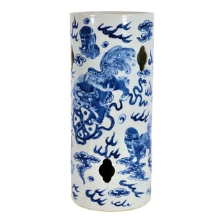 Early 20th Century Qing Style Chinese Blue and White Hat Stand For Sale