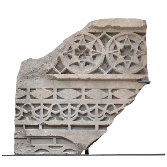 Chicago Stock Exchange Fragment - Image 1 of 4