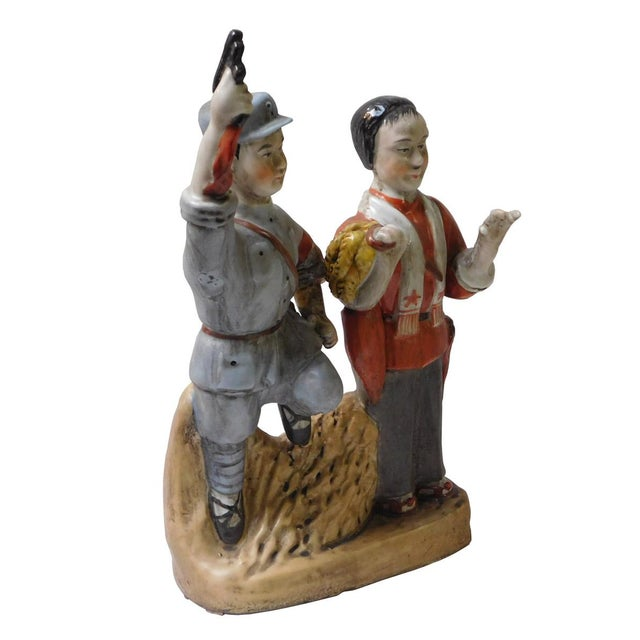 Chinese Chinese Cultural Revolution Ceramic Figurine For Sale - Image 3 of 6