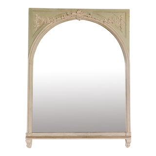 Vintage French Trumeau Mirror For Sale