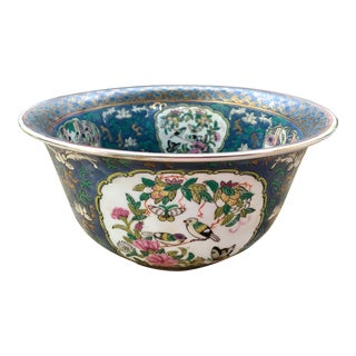 20th Century Chinese Hand Painted and Gilt Rose Medallion Bowl