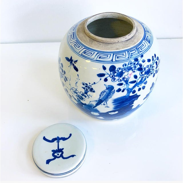 2010s Blue & White Chinoiserie Ginger Jar With Lid Bird in Flowering Tree Design Scene For Sale - Image 5 of 7