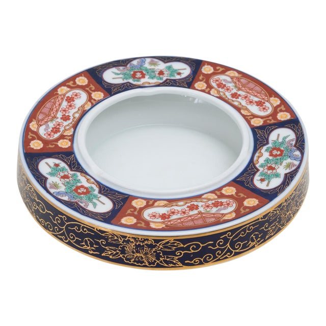 Vintage Gold Imari Catchall Dish or Cache Pot - Image 1 of 8