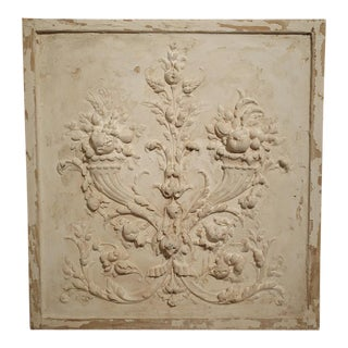 Plaster Bas Relief Cornucopia Panel From France For Sale