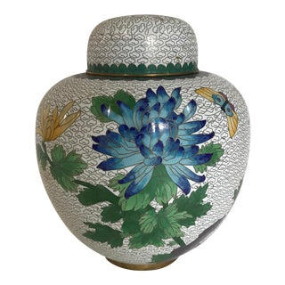 Cloisonne Lidded Ginger Jar For Sale