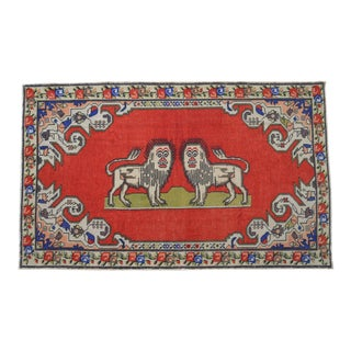 """Antique Turkish Rug Primitive Lion Pattern Hand Knotted Wool Wall Rug - 4'6"""" X 7'4"""" For Sale"""