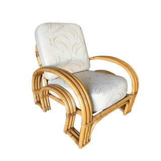 "Restored ""Double Horseshoe"" Rattan Three-Strand Lounge Chair For Sale"
