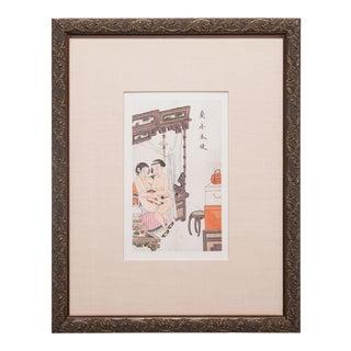 Framed Chinese Erotic Album Leaf For Sale