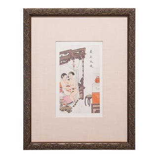 Framed Chinese Erotic Album Leaf Illustration For Sale