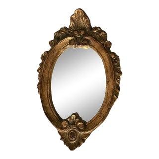 1980s Vintage Italian Gilt Mirror For Sale