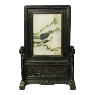 Chinese Dream Stop Fengshui Rectangular Table Top Display Art
