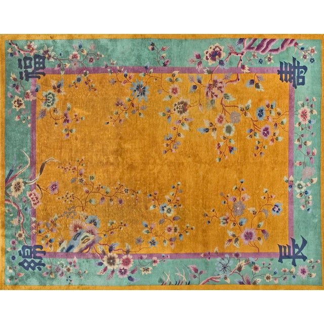 "Chinese Art Deco Gold Carpet- 9'0"" x 11'0"" For Sale"