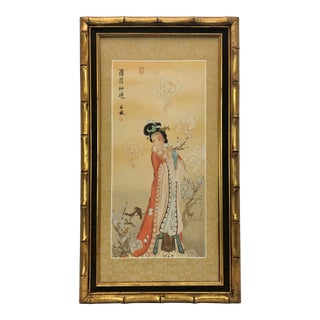 Late 20th Century Chinese Watercolor on Silk of Woman For Sale