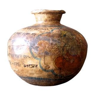 Metal Sanskrit Water Pot For Sale