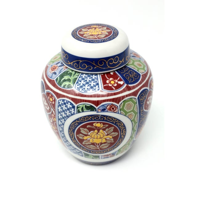 "Vintage 6"" Ginger Jar by Imari Imperial For Sale In Tampa - Image 6 of 10"