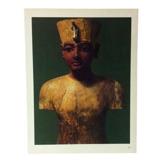 "Circa 1970 ""Pharaoh Tutankhamun"" Great Sculpture of Ancient Egypt Print For Sale"