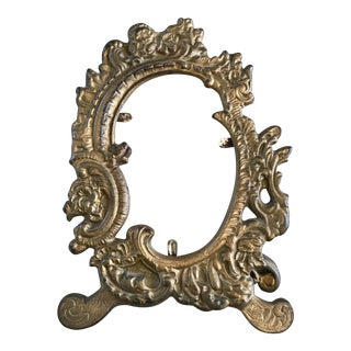 1940s Antique Baroque Metal Frame For Sale