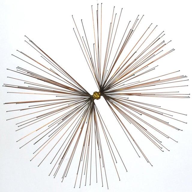 Thomas Hibben Starburst Sculpture - Image 2 of 11