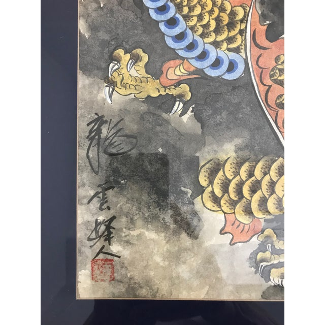 Vintage 'Flying Dragon in Storm Clouds' Water Colour Painting For Sale In Tampa - Image 6 of 8