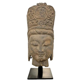 Carved Stone Guanyin Head For Sale