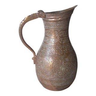 1930s Persian Copper Pitcher For Sale