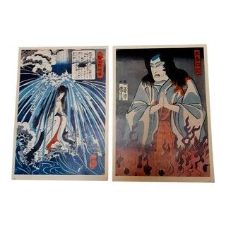 Vintage Japanese Geisha and Samurai Prints - Set of 2 For Sale