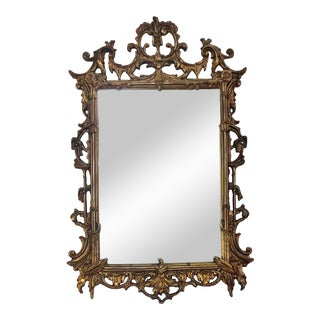 Vintage Hollywood Regency Style Gilt Mirror For Sale