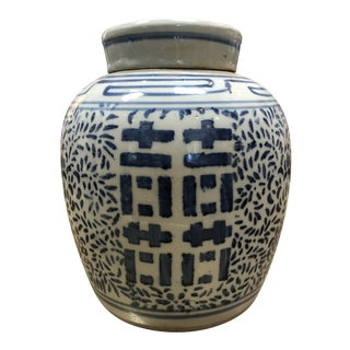 Vintage Late 19th Century Chinese Porcelain Ginger Jar For Sale