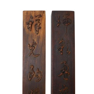 Chinese Pair Natural Wood Relief Characters Rectangular Paperweights
