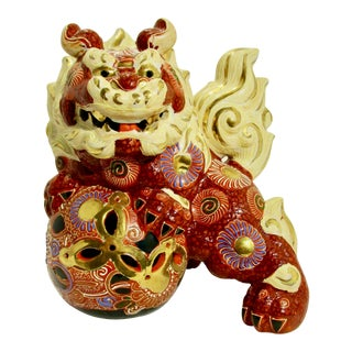 Japanese Modern Good Luck Dog Figurine For Sale
