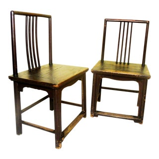 Antique Chinese Ming Chairs - A Pair For Sale